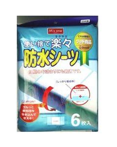 エムズワン 使い捨て楽々 防水シーツ 日本製 (6枚入)
