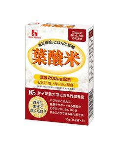 ハウスウェルネス 葉酸米 お米のまぜて炊くだけ! (25g×2袋) ※軽減税率対象商品