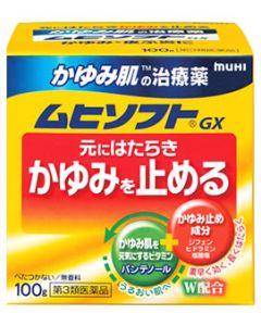 【第3類医薬品】池田模範堂 かゆみ肌の治療薬 ムヒソフトGX (100g)