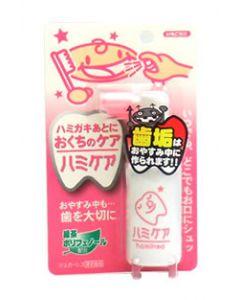 丹平製薬 ハミガキのハミケア いちご風味 (25g) ※軽減税率対象商品