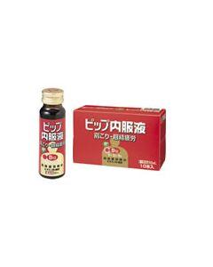 【第3類医薬品】ピップ ピップ内服液 (50ml×10本)