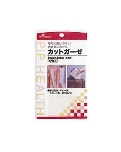 ピップ ヘルス カットガーゼ 【30cm×30cm】 12折 (12枚入)