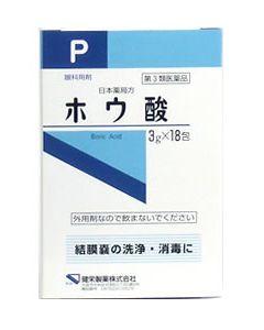 【第3類医薬品】日本薬局方 眼科用剤 ホウ酸 (3g×18包)