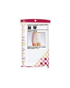【☆】 ピップヘルス 腹帯 綿100% 34cm×140cm