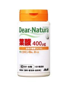 アサヒ ディアナチュラ 葉酸 +ビタミンB6 B12 (60粒) ※軽減税率対象商品