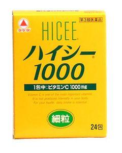 【第3類医薬品】タケダ ハイシー1000 ビタミンC 細粒 (24包)