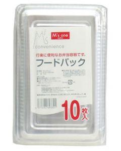 エムズワン コンビニエンス フードパック 【お弁当容器】 (10枚入)