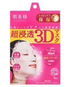 【特売セール】 クラシエ 肌美精 超浸透3Dマスク エイジングケア 保湿 (4枚入) シートマスク