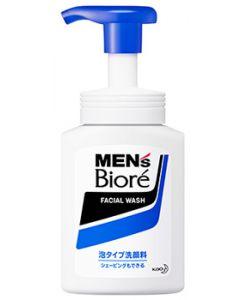 【特売セール】 花王 メンズビオレ 泡タイプ洗顔 レギュラー 本体 (150mL) 洗顔フォーム
