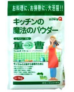 ニワキュー 丹羽久 キッチンの魔法のパウダー 天外天シリンゴル 重曹 (1kg)