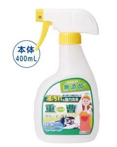 ニワキュー 丹羽久 重曹アルカリ電解水クリーナー キッチン用 本体 (400ml)