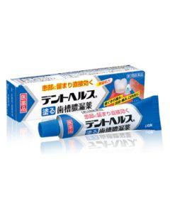 【第3類医薬品】ライオン デントヘルスR 歯槽膿漏薬 (40g)