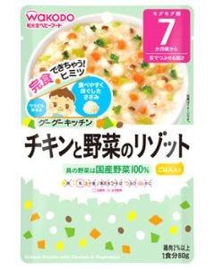 和光堂ベビーフード グーグーキッチン チキンと野菜のリゾット (80g) 7ヶ月頃から 舌でつぶせる固さ ※軽減税率対象商品