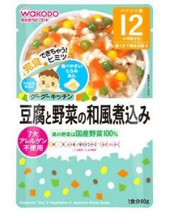 和光堂ベビーフード グーグーキッチン 豆腐と野菜の和風煮込み (80g) 12ヶ月頃から 歯ぐきで噛める固さ ※軽減税率対象商品