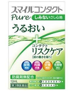 【第3類医薬品】ライオン スマイルコンタクトピュア (12mL) スマイルコンタクト 目薬