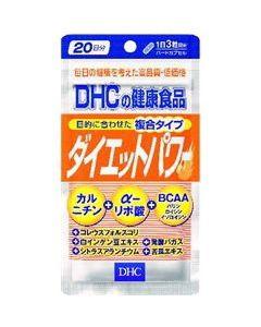 DHCの健康食品 ダイエットパワー 20日分 (60粒) ※軽減税率対象商品