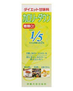ワゲンセ カロリーダウンA (500g) 砂糖代替甘味料 ダイエット甘味料 ※軽減税率対象商品