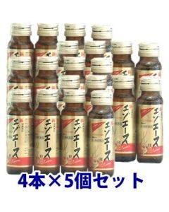 【即納】 【第3類医薬品】《セット販売》 滋養強壮 新エゾエースH (50ml×4本入)×5個セット 【送料無料】