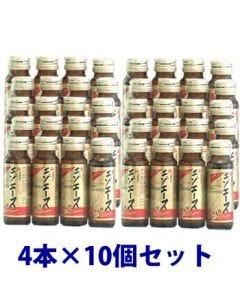 【即納】 【第3類医薬品】《セット販売》 滋養強壮 新エゾエースH (50ml×4本入)×10個セット (40本) 【送料無料】