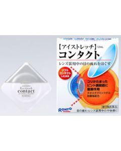 【第3類医薬品】ロート製薬 アイストレッチ コンタクト (12ml)