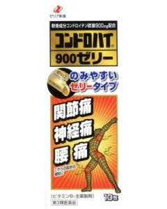 【第3類医薬品】ゼリア新薬 コンドロハイ900ゼリー (10包) 【送料無料】