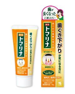 小林製薬 薬用ハミガキ トマリナ ハーバルミント味 (90g) 【医薬部外品】