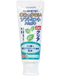 サンスター Doクリア ドゥークリア 薬用こどもハミガキ 【ソフトミント味】 (70g)