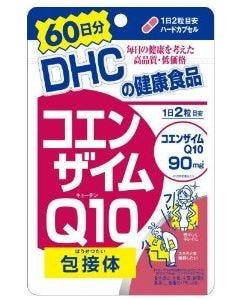 DHCの健康食品 コエンザイムQ10 包接体 【60日分】 (120粒) ※軽減税率対象商品