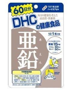 DHCの健康食品 亜鉛 【60日分】 (60粒) ※軽減税率対象商品