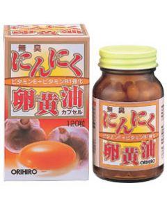 オリヒロ 無臭にんにく卵黄油 カプセル (120粒) ※軽減税率対象商品