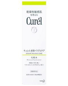 【特売セール】 花王 乾燥性敏感肌を考えた キュレル 皮脂トラブルケア 化粧水 (150mL) curel 【医薬部外品】 【kao1610T】