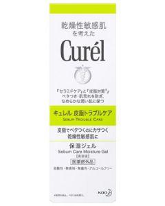 花王 乾燥性敏感肌を考えた キュレル 皮脂トラブルケア 保湿ジェル (120mL) 美容液 curel 【医薬部外品】