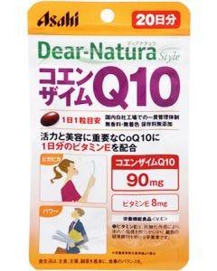アサヒ ディアナチュラ スタイル コエンザイムQ10 【20日分】 (20粒) ※軽減税率対象商品