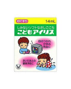 【第3類医薬品】大正製薬 こどもアイリス 目薬 (14ml)