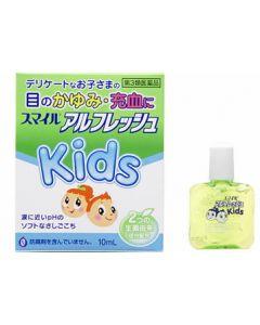 【第3類医薬品】ライオン スマイル アルフレッシュ キッズ 目薬 (10ml)
