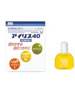 【第3類医薬品】大正製薬 アイリス40 目薬 (14ml)