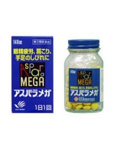【第3類医薬品】【◇】 田辺三菱製薬 アスパラメガ (140錠) 【送料無料】