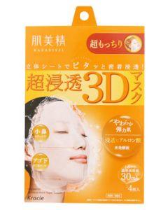 【特売セール】 クラシエ 肌美精 超浸透3Dマスク 超もっちり (4枚入) シートマスク