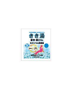 バスクリン きき湯 疲労・肩こりに カルシウム炭酸湯 薬用入浴剤 (30g)