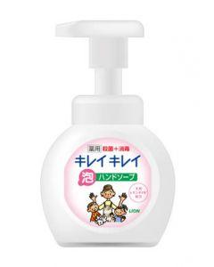 ライオン キレイキレイ 薬用泡ハンドソープ (250ml)