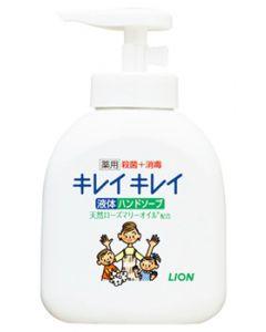 ライオン キレイキレイ 薬用 液体ハンドソープ ポンプ (250mL) 【医薬部外品】