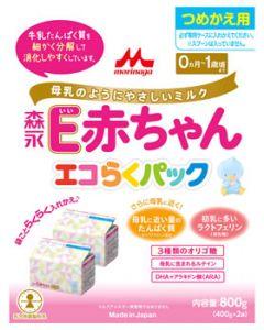 森永 E赤ちゃん エコらくパック つめかえ用  (800g) 詰め替え用 ※軽減税率対象商品