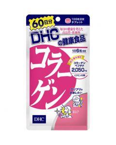 DHCの健康食品 コラーゲン 60日分 (360粒) ※軽減税率対象商品
