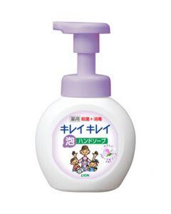ライオン キレイキレイ 薬用泡ハンドソープ フローラルソープの香り ポンプ 本体 (250ml)