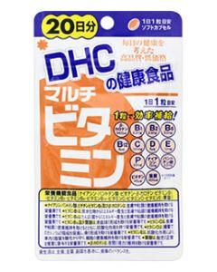 DHCの健康食品 マルチビタミン 20日分 (20粒) ※軽減税率対象商品
