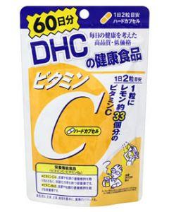 DHCの健康食品 ビタミンC 60日分 (120粒) ※軽減税率対象商品