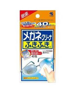 小林製薬 メガネクリーナ ふきふき (40包)