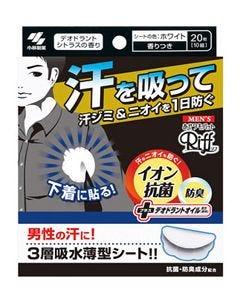 小林製薬 メンズ あせワキパット Riff リフ ホワイト (10組:20枚入) デオドラントシトラスの香り