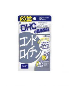 DHCの健康食品 コンドロイチン 20日分 (60粒) ※軽減税率対象商品