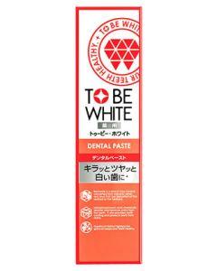 ネイチャーラボ トゥービーホワイト TO BE WHITE 薬用 デンタルペースト 歯磨き粉 (100g) 【医薬部外品】